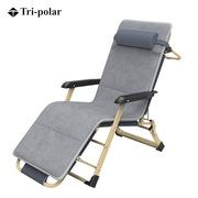 三极 TP1007 豪华躺椅折叠床 加宽加粗双方管送棉垫 灰色