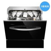康寶 XWJ8-QC1 洗碗機