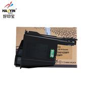 好印寶 HYB-KY-TK1113 成品粉盒 2500頁 黑色  適用于PRINTER FS-1020/1040/1060/1120/1125