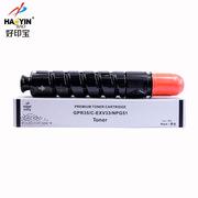 好印寶 HYB-CA-NPG51 成品粉盒 14000頁 黑色  適用于IR-2520i/2525i/2530i