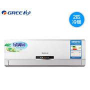 格力 KFR-50GW/K(50556)A2-N1 空调 2匹 白色  定频