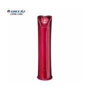 格力 KFR-50LW/(50587)FNAa-A1 空调 2匹 红色  变频