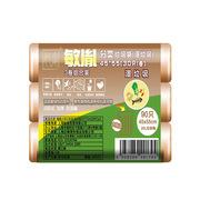 敏胤 分類 垃圾袋(濕垃圾)45*55  (30只/卷 3卷組合裝) 45*55CM 櫸木色
