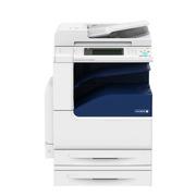 富士施乐 DocuCentre-V C2263(Model-CPS) 彩色数码复印机 A3   数码复印,网络打印,彩色扫描