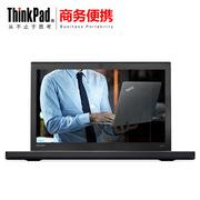 """ThinkPad X270-20K6A01VCD 笔记本电脑 i5-6200U 8G 256GSSD DOS 12.5"""""""