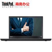 "ThinkPad T470 N-1 20JMA01WCD 笔记本电脑 i5-6200U 8G 128G+500G 2G DOS 14"""