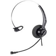 科特爾 H388N 話務耳機(繽特力接口含配套連接線)