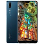 華為 P20 手機 6+64G 寶石藍