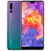 華為 HUAWEI P20pro 手機 6GB+128GB 炫彩色