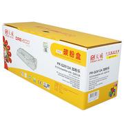 天威 Q2612A (TRHO66BPSYJ) 商用装加粉乐硒鼓 2000页 黑色  (适用HP1010/1012/1020/1022/3015/3020/3030/3050/3052/3055/LBP2900/3000)
