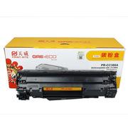 天威 CC388A (TRHO64BPSYJ) 商用裝加粉樂硒鼓 1500頁 黑色  (適用于HP P1007/P1008/P1106/P1108/M1136/M1213nf/M1216M202dwHP M128/M226)