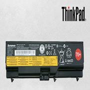 ThinkPad 0A36302 笔记本电池 6芯(适用于T/L/W系列) 黑色