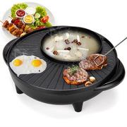 龍的 LD-HG150C 涮烤鍋 2.0L 黑色 彩盒 黑色