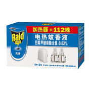 雷達 雷達電熱蚊香液無線器+40晚*2無香加量32晚促銷裝 1+(21+8.4)ml*2 36盒/箱
