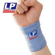 LP 969_S 四面彈運動用護腕  藍色