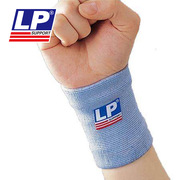 LP 969_L 四面彈運動用護腕  藍色