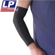 LP 668_S 四面彈運動用護肘  黑色