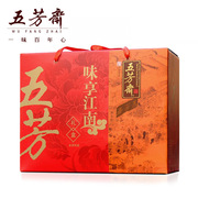 五芳斋  味享江南 1盒