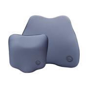 爱车屋 I-609MS-H/615MS-H 汽车记忆棉护颈头枕腰靠套装 头枕:28x28x14cm,腰靠:43.5X40.5X13cm 灰色