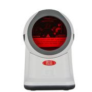 震旦 AB3100 扫描枪
