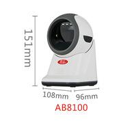 震旦 AB8100 扫描枪