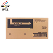 好印寶 HYB-KY-TK478 成品粉盒 15000頁 黑色 適用于6025/6030
