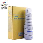 好印寶 HYB-KM-TN114 成品粉盒 18000頁 黑色  適用于Bizhub162/163/210/211/220/7516/115