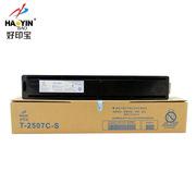 好印宝 HYB-TO-T2507C 成品粉盒 24000页 黑色  适用于E-STUDIO 2006/2306/2506/2307/2507