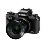 佳能 PowerShot G1 X Mark III 数码相机 含32G高速卡