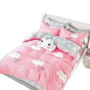 金絲莉 HXQ 美的全棉套件 被套*1床單*1枕套*2 淡粉色