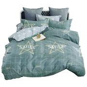 金絲莉 KAILUN 喜愛全棉套件 被套*1床單*1枕套*2 粉色