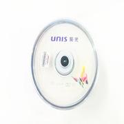清华紫光 雨蝶DVD-R 刻录盘 4.7G(50片/桶) 白色