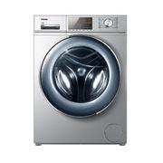 海爾 G100678HB14SU1 滾筒洗衣機 10kg 銀色
