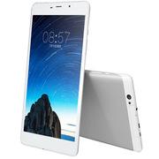 清華同方 超銳A0801 商用平板電腦  銀白色  CPU MT8783T八核1.5GHz 內存2GB Android 6.0系統 8寸屏顯 1200*1920分辨率 IPS屏幕