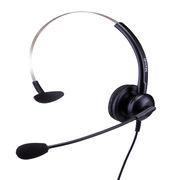 麦尔迪 MRD308M 话务耳机  黑色
