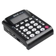 麦尔迪 MRD650+MRD308M 话务耳机(MRD650拨号盘套装)  黑色