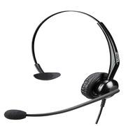 麦尔迪 MRD510M 话务耳机  黑色