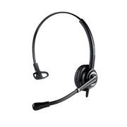 麦尔迪 MRD612M 话务耳机  黑色