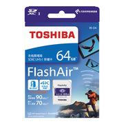 东芝 THN-NW04W0640C6 第四代无线局域网嵌入式 SDHC存储卡 64G 白色  FlashAir
