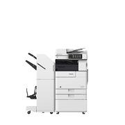 佳能 iR-ADV 4535 黑白中速数码复印机+鞍式装订组件+双纸盒组件-AN1 A3 白色