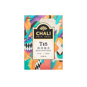 茶里  T15繽紛組合 44.5g/盒