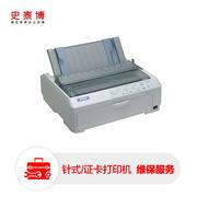 必威登录网站 针式/卡证 打印机维保服务 二年期合约   (不含零配件)