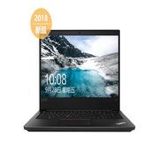 "ThinkPad E580 20KS0028CD 笔记本电脑 i5 8GB 128GB+500GB 2GB独显 15""FHD 黑色"