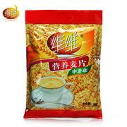 国产  维维中老年营养麦片 560g*12袋   整箱销售