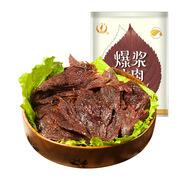 小辣椒  爆浆牛肉(黑椒味) 70g*20袋   整箱销售