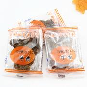 小辣椒  沙嗲牛肉 110g*20袋   整箱销售