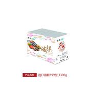 中糧  海鮮599型 3300g
