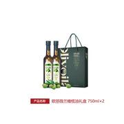 中糧  歐麗薇蘭橄欖油禮盒 750ml×2