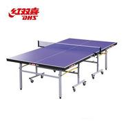 红双喜 T2023 红双喜折叠式移动乒乓球台