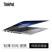 ThinkPad S2-20J3A00NCD 笔记本电脑 I7-7500U8G256GSSD集显W10H1Y 银色 无包鼠 企业电商节